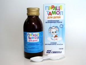 Парацетомол для детей