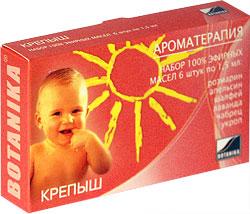 Эфирные масла для детей