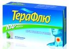 Терафлю при лечении простуды и гриппа