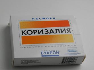 «Коризалия» – таблетки от насморка: инструкция по применению