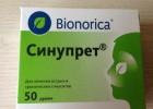 Препарат «Синупрет» от насморка