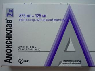 Амоксициллин сколько воды лить - a0b
